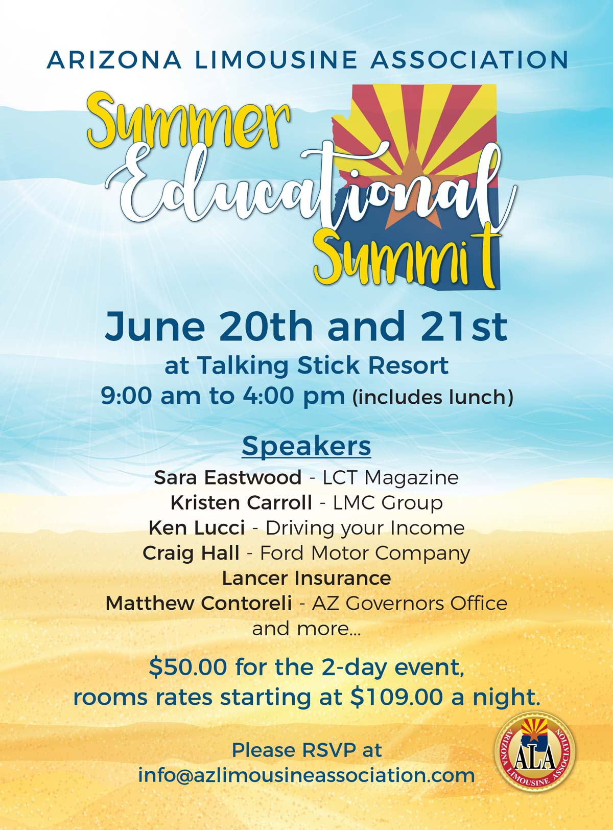 Summer Educational Summit
